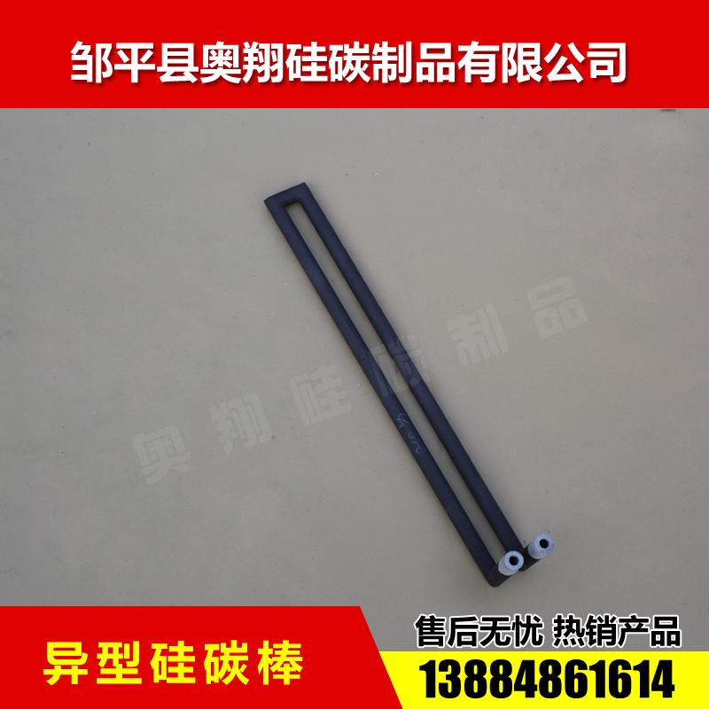 異型矽碳棒2