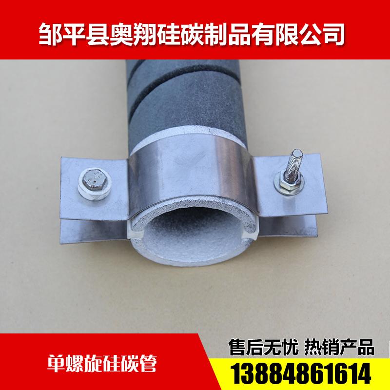 單螺旋矽碳管4