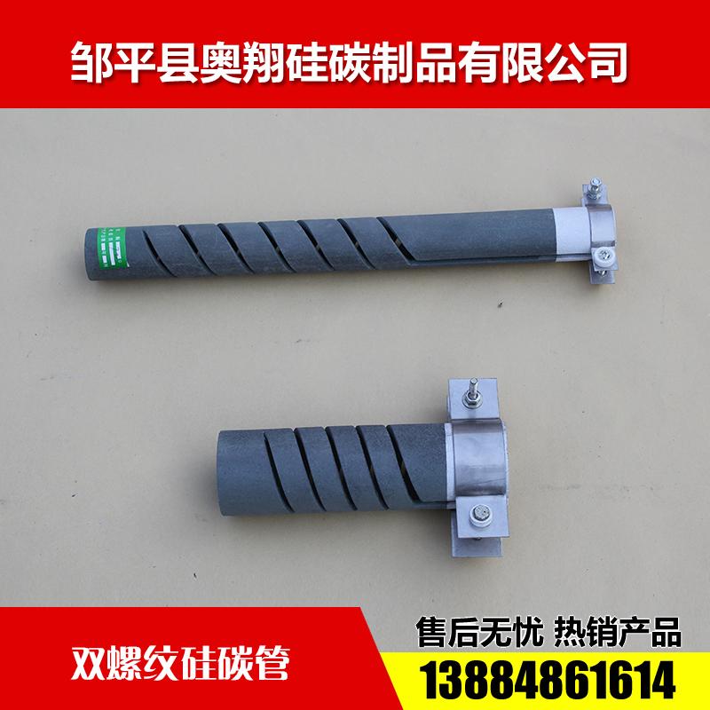 双螺纹硅碳管