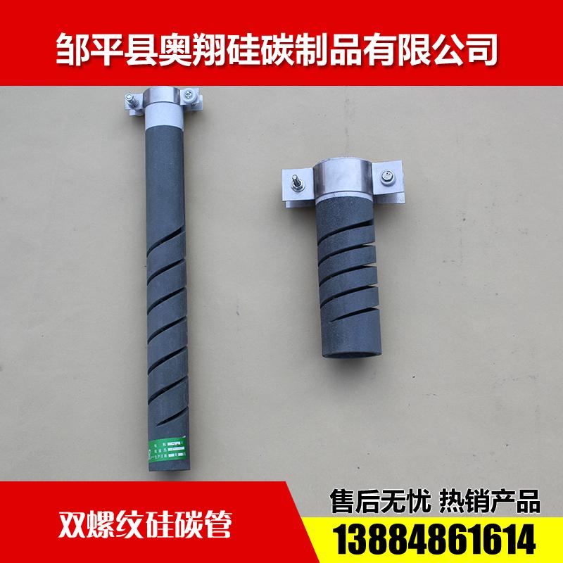 双螺纹硅碳管5