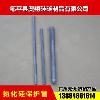 氮化硅发热体保护管