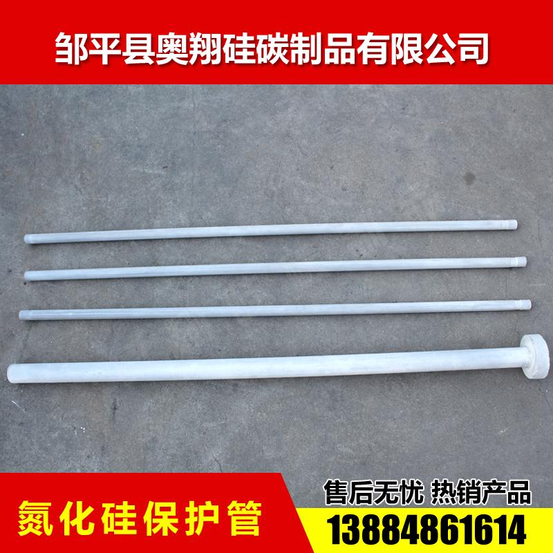 氮化硅发热体保护管1