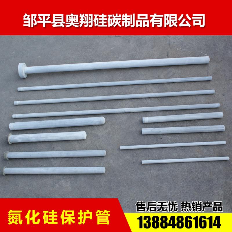 氮化硅发热体保护管2