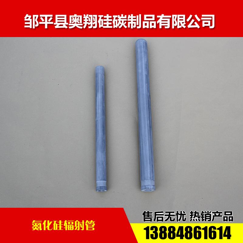 氮化硅辐射管1