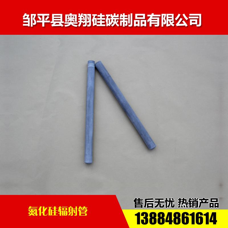 氮化硅辐射管3