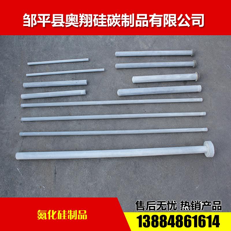 氮化矽制品