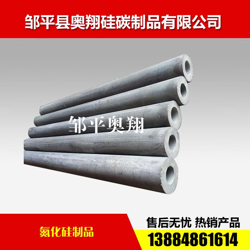 氮化硅制品1