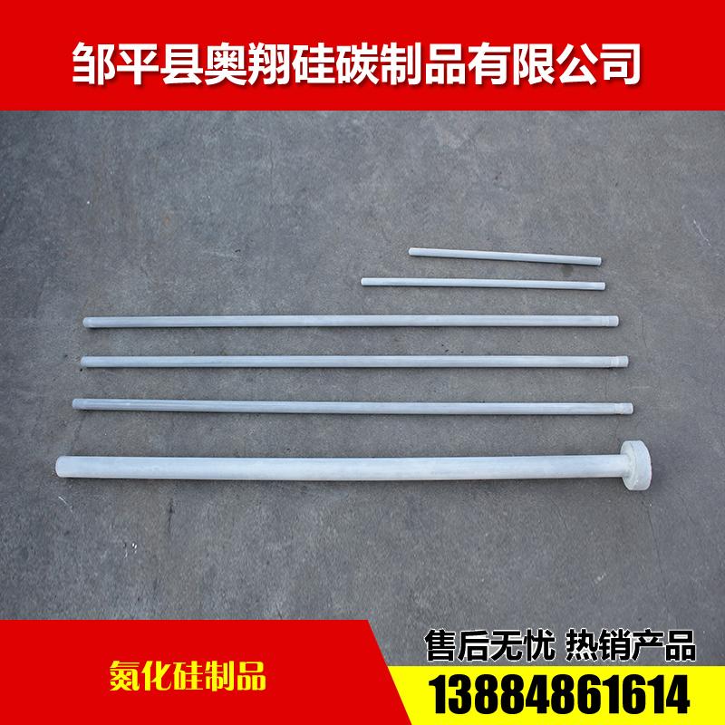 氮化矽制品2