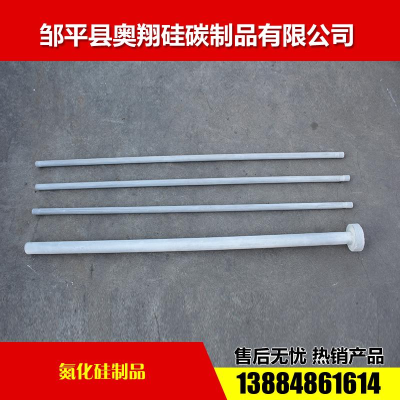 氮化硅制品4