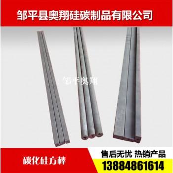 碳化硅方棒