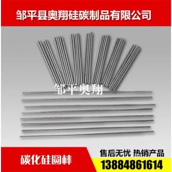 碳化矽圓棒