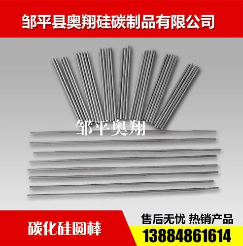 碳化硅圆棒