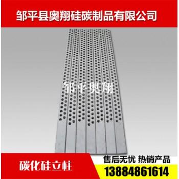 碳化矽立柱
