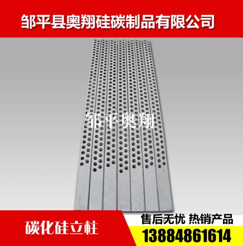 碳化硅立柱