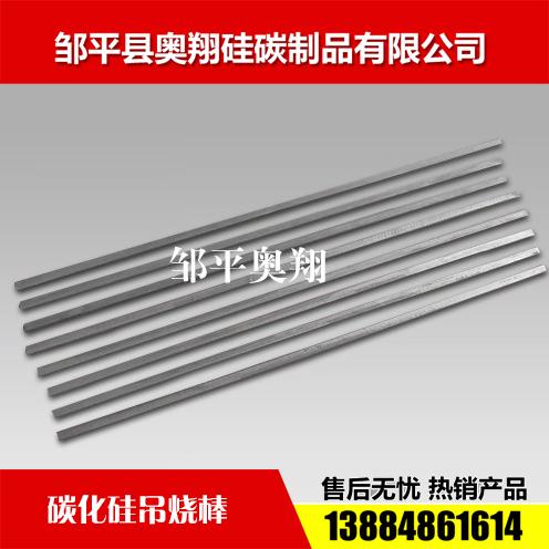 碳化硅吊烧棒2
