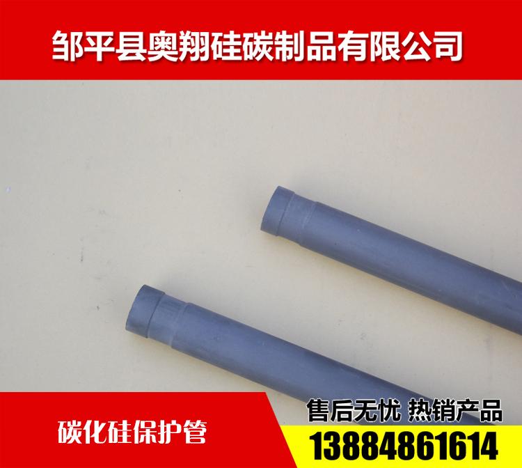 碳化硅保护管3