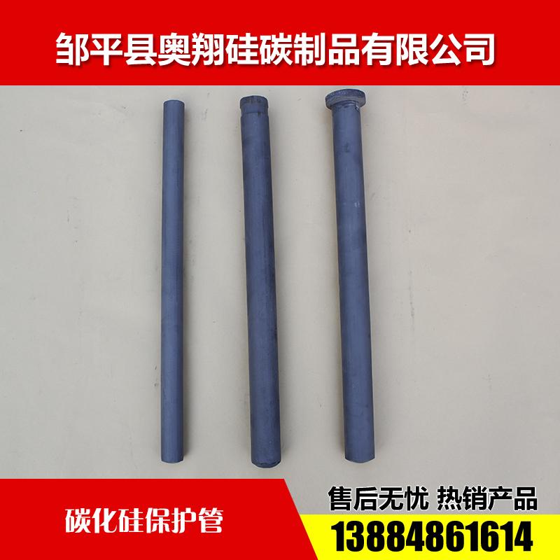 碳化硅保护管4
