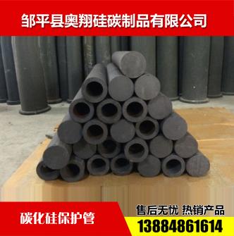 碳化硅保护管6