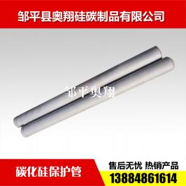 碳化硅保护管1