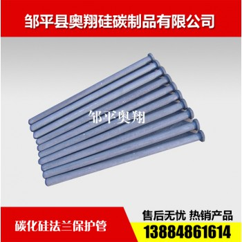 碳化矽法蘭保護管