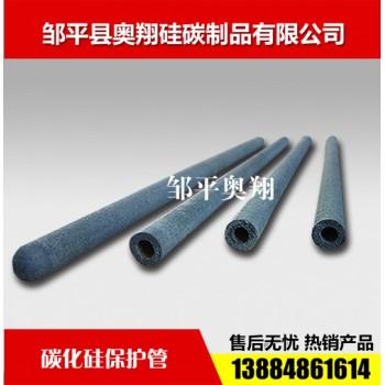 矽碳棒保護管