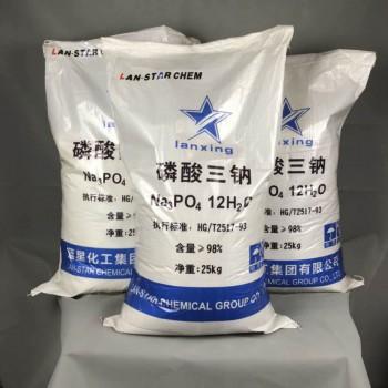 磷酸三钠批发价格