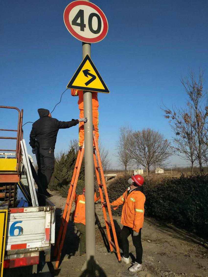 道路交通標志 (1)