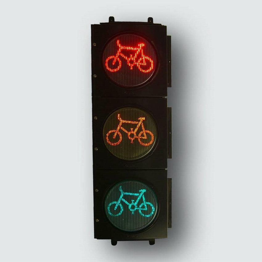 交通信號燈