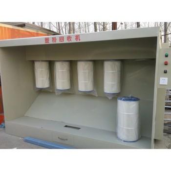 塑粉回收机