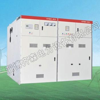 KYN61-40.5高压柜