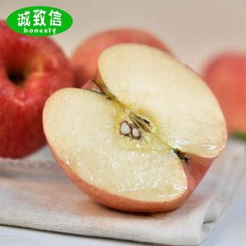 烟台苹果75mm