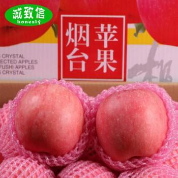 红富士苹果85#5斤装