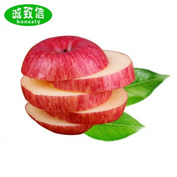 红富士苹果75#五斤装