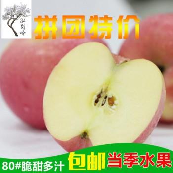 红富士苹果80果