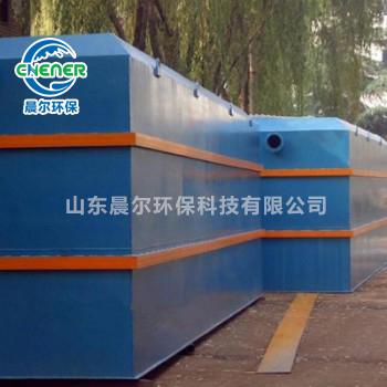 大型学校污水处理设备