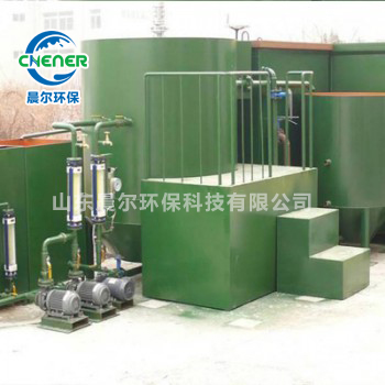 高浓度污水处理设备