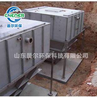 小型淀粉污水处理设备