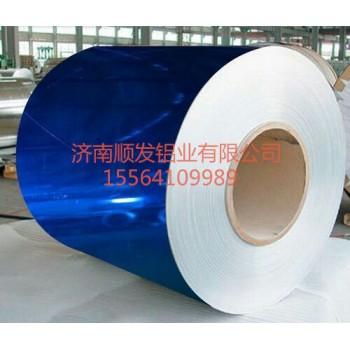 藍色彩塗鋁卷