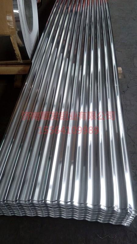 750压型铝板1
