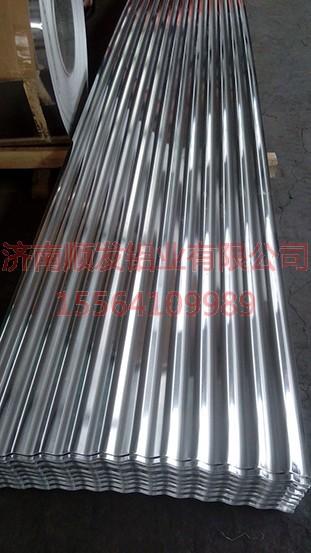 850型波纹铝板