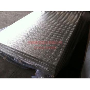 1060五條筋花紋鋁板