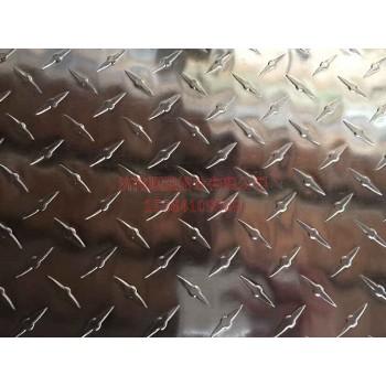 鏡面指針花紋鋁闆
