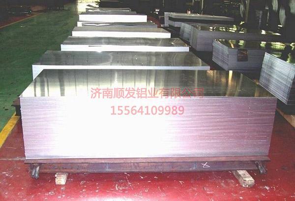 1060热轧中厚铝板2