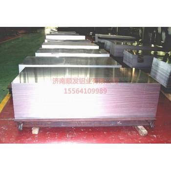 1060热轧中厚铝板