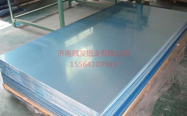 3003覆膜合金铝板