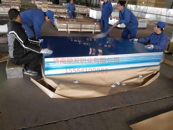 3003覆膜铝板