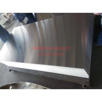 5754合金鋁板