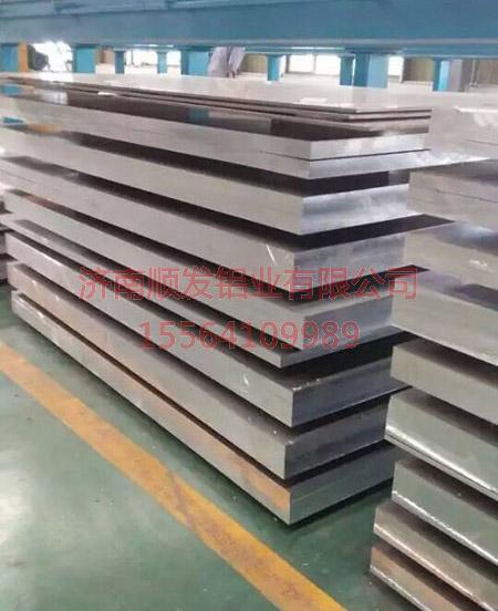 6061合金铝板