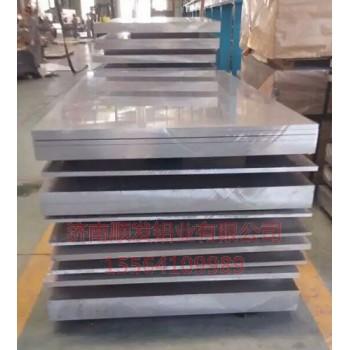 6061合金鋁闆