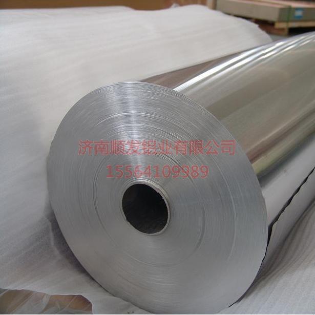 8011膠帶鋁箔